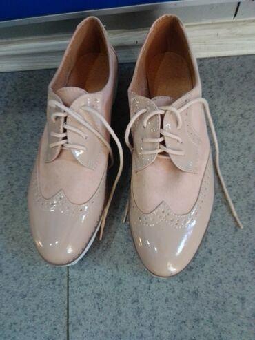 Nove cipele jako lepe kombinacija antilopa i laka ve l. 41