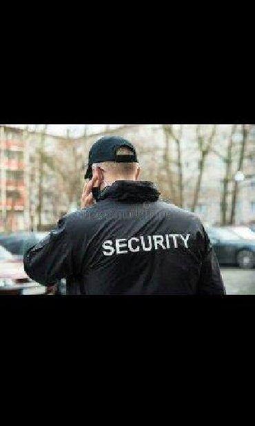 работа для офицеров в запасе в Кыргызстан: Срочно срочно требуется сотрудник служба безопасности на постоянной
