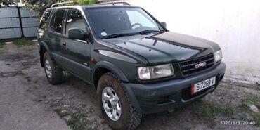 аскона-опель в Кыргызстан: Opel Frontera 2.2 л. 1999 | 174000 км