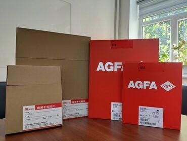Другие медицинские товары - Кыргызстан: В наличии термографические рентген пленки AGFA Drystar DT 10 B и Kenid