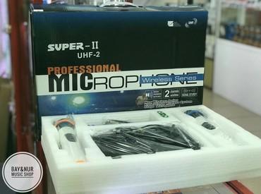 super poroshki dlja stirki в Кыргызстан: Микрофон Дистанционный Super-|| UHF -2
