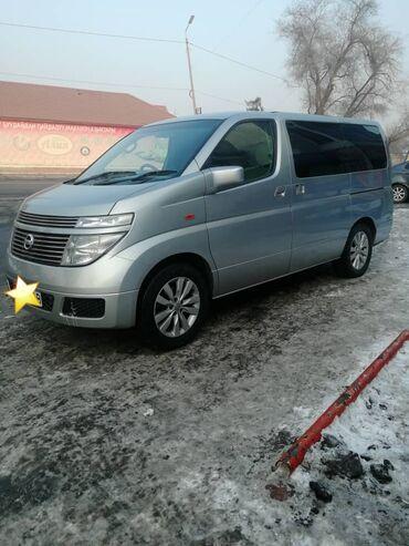 мини бар бишкек в Кыргызстан: Nissan Elgrand 3.5 л. 2003 | 12345 км
