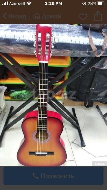 - Azərbaycan: Gitara oyuncaq