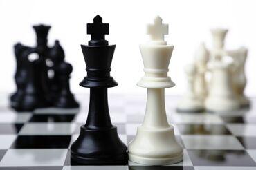 Обучение, курсы - Кыргызстан: Здравствуйте! У нас шахматы для детей.Если вы увидели это объявление