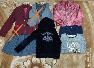 Вещи на девочку 7-9 лет. Все что на фото кроме формы