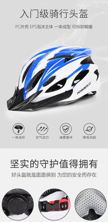 Универсальный велошлем на заказ для в Бишкек