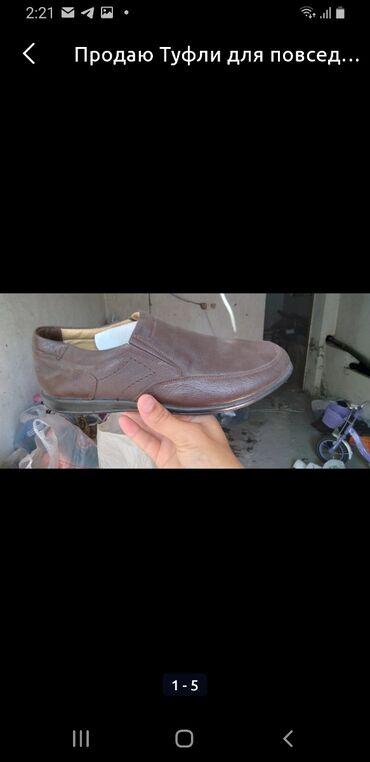 квартира берилет кант in Кыргызстан | БАТИРЛЕРДИ УЗАК МӨӨНӨТКӨ ИЖАРАГА БЕРҮҮ: Продаю Турецкую мужскую обувь  Туфли настоящая кожа  Комфортная удобна
