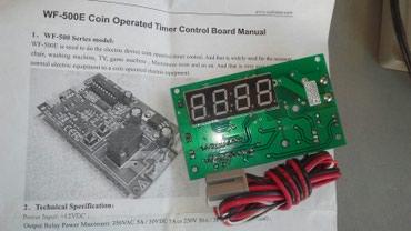 Оперативная память - Кыргызстан: Плата контролёр импульсов кредит коин для игровых детских автоматов
