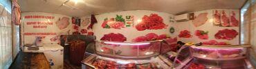 Магазины - Кыргызстан: Продаю раскрученный мясной магазин. Со всеми составляющими
