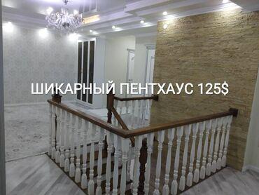 Недвижимость - Орто-Сай: Элитка, 5 комнат, 166 кв. м Теплый пол, Бронированные двери, Видеонаблюдение