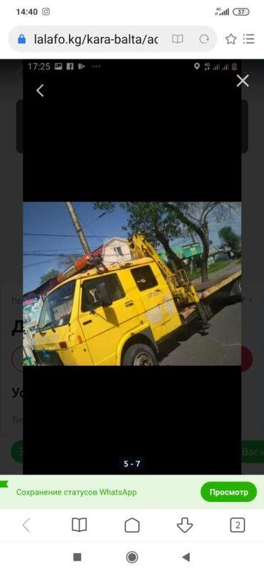 Транспорт - Кыргызстан: Продаётся эвакуатор