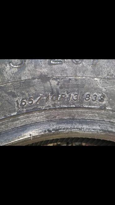 диски на 13 в Кыргызстан: Новые шины165/70/13 S комплект