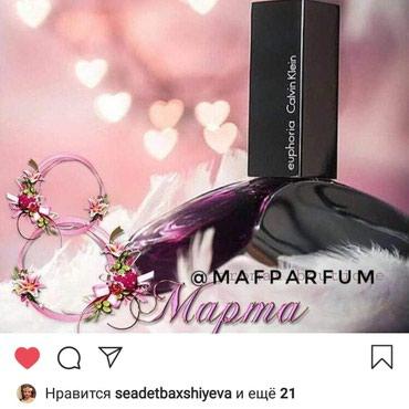 Bakı şəhərində Maf parfum firmasına satici xanımlar tələb olunur. Maaş