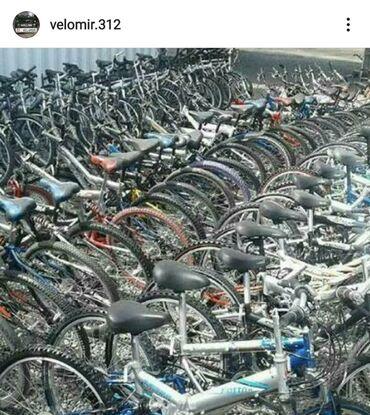 подработка для подростков в бишкеке в Кыргызстан: Огромный выбор только привозных велосипедов из кореичитайте