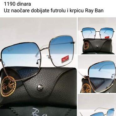 Ray ban sunglasses - Srbija: Ray Ban NOVO Uz naocare dobijate futrolu i krpicu