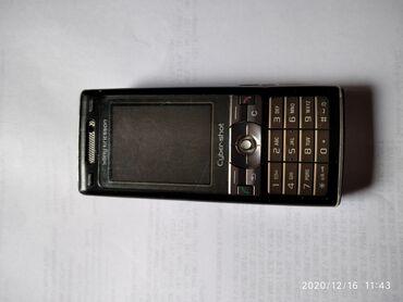sony ericsson xperia x1 в Кыргызстан: Продаю мобильный телефон Sony Ericsson k800i,в рабочем состоянии