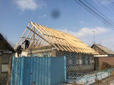 Делаем крышы любои сложности двух фалцовые
