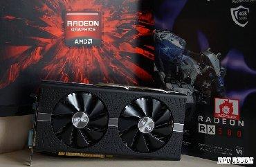 Rx 580 8GB Sapphire nitro+ идеал !- сниму с пк при продаже- 8gb gddr5