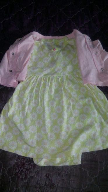 Платье-боди с 6-12 месяцев в Бишкек