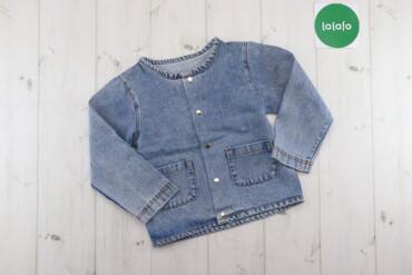 Дитяча джинсовка Poudre   Довжина: 40 см Ширина плеча: 28 см Рукав: 35