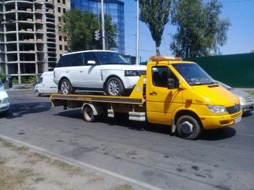 Эвакуатор 24 ч.    по приемлимым ценам в Бишкек