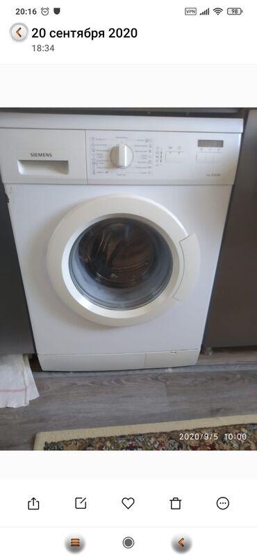 xalca yuyan aparat - Azərbaycan: Öndən Avtomat Washing Machine Siemens 6 kq