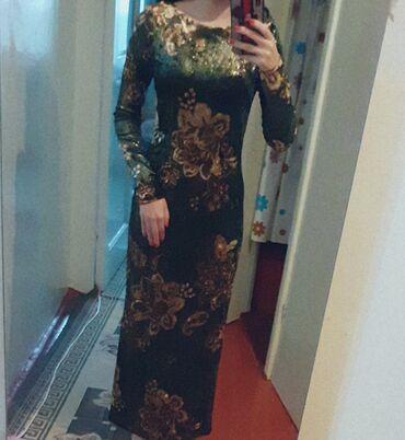 Платье Вечернее Reserved M
