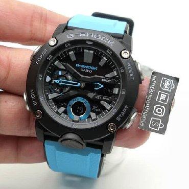 Бирюзовые Мужские Наручные часы Casio