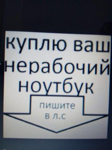# № О551 646О1О в Бишкек