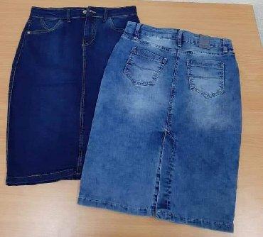 Ženska odeća | Majdanpek: Teksas suknje M do XXL 1.400