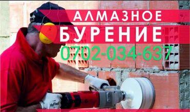 Таанышам жигиттер менен - Кыргызстан: Алмаз менен бургулоо | 3-5 жылдык тажрыйба