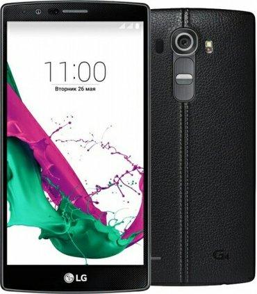 Göyçay şəhərində super telefon.Tecili satilir. Lg g4 duas. (32 yaddaw 3 ram.. 16 mp