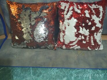 Детский мир - Шопоков: Подушки подарочные диванные 500 сом, наволочки для подушек