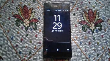 Sony - Azərbaycan: Sony Xperia Z3+ Dual в отличном рабочем состоянииРасширение карты
