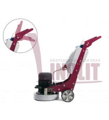 Шлифовальная машинаШлифовально-полировальная машина Linolit® 330