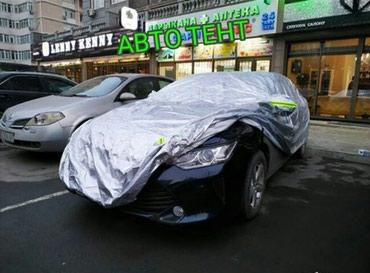 тент в Кыргызстан: Авто Тент Наружний Тент & ЧехолНа все размеры АвтоДолговечное и