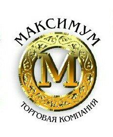 Требуется Водитель-экспедитор с личным авто( бус, мини вэн ). В ново-р в Бишкек