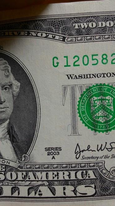 Bakı şəhərində 2 dollar 2003 cu ilindi kolleksiya ucun cagbacagdi