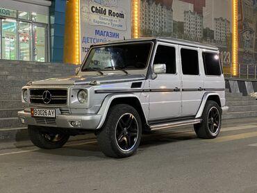 проба в Кыргызстан: Mercedes-Benz G-Class 4 л. 2006 | 210000 км