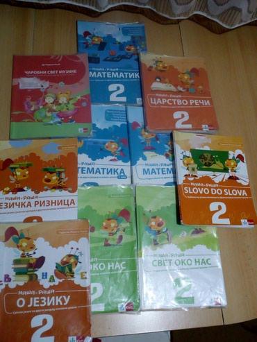 Knjige za osnovnu školu BESPLATNA DOSTAVA - Vrbas