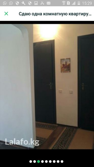 Сдаю офис 60 м2. центр г. бишкек. в Бишкек