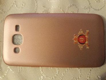 j 7 ekranı - Azərbaycan: Samsung Galaxy J 5 Kaburasi Cehrayi reng Turkiyeden alinib tezedir