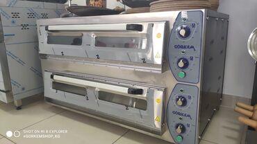 империя пиццы бишкек вакансии в Кыргызстан: Печь для пиццы «Gorkem» 1 полка 62х62 см Печь для пиццы «Gorkem» 1