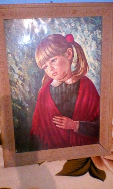 Autoportret,f. Burly,umetnicka slika,uljane boje,78/53,sa vidljivim os - Vladicin Han