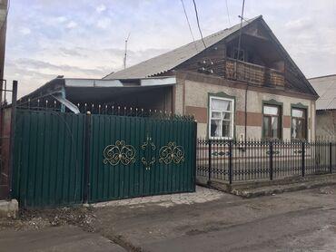 антисептик 5 литров для рук в Кыргызстан: Продаю большой кирпичный дом в Канте.  Улица Тоголок Молдо / Пушкина 5