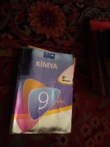 Bakı şəhərində Kimya 9 cu sinif. 1 AZN