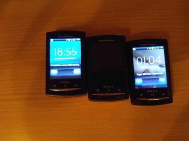 Sony xperia xa rose gold - Srbija: Sony xperia sve tri ispravne, reaguju na tac, i na tastaturu, cena je