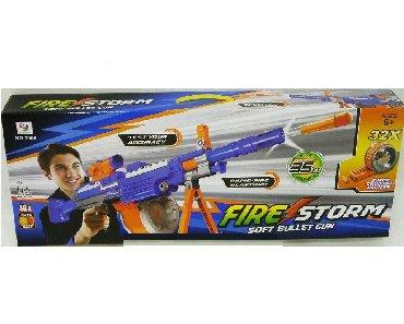 """купить шины для велосипеда в Кыргызстан: Бластер-пулемет NERF """"FireStorm"""" 40хИнтернет магазин игрушек ОкитойсУ"""