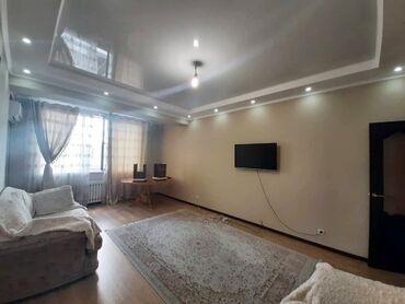 снять частный дом долгосрочно в Кыргызстан: Сдается квартира: 2 комнаты, 80 кв. м, Бишкек