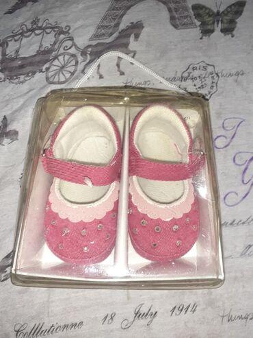 Dečije Cipele i Čizme - Crvenka: Nehodajuce cipelice